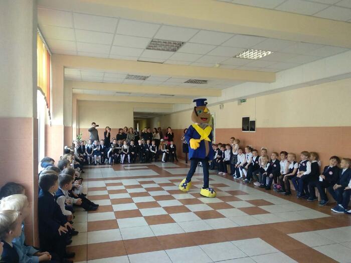Новости начальной школы: конкурсы, праздники, игры