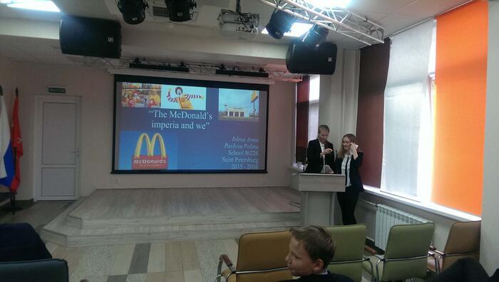 Конференция «Лицейские чтения»
